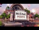 мульт в кино Выпуск 62