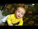 Смешная реакция ребёнка на голую маму