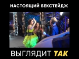 NYUSHA и участница шоу «Успех» чуть не пострадали на съёмках