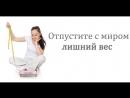 «Взвешенные и счастливые люди» на СТС