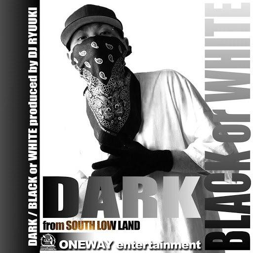 Dark альбом BLACK OR WHITE
