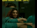 Bea smith the great protector (Ins: