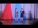 Наталья Табакова и Ольга Кулебякина Мой мужчина Две звезды 2018