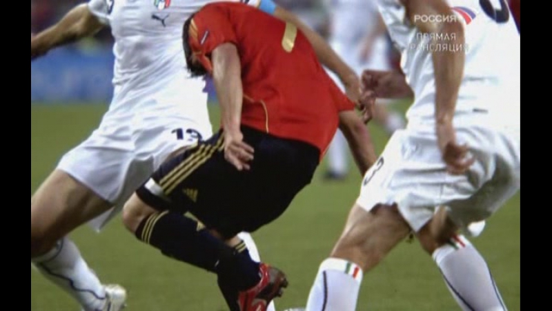 Футбол Чемпионат Европы 2008 Испания Италия I тайм