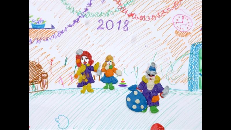 Мультфильм Новогодняя история