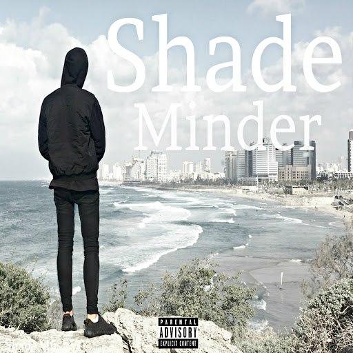 Shade альбом Minder