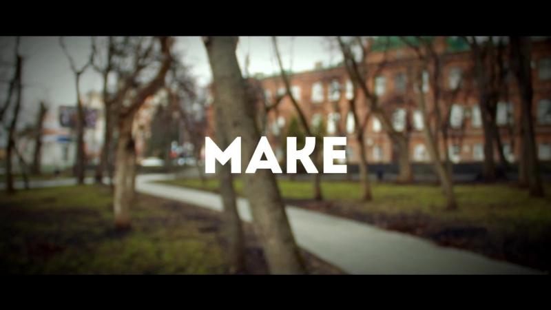 Make — Приглашение на «Гром в раю»