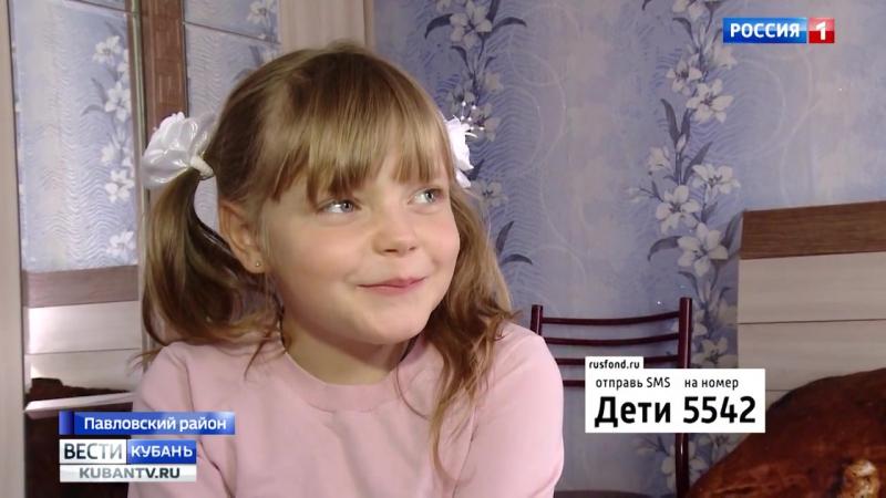 Первокласснице Насте Кривенковой нужна наша помощь