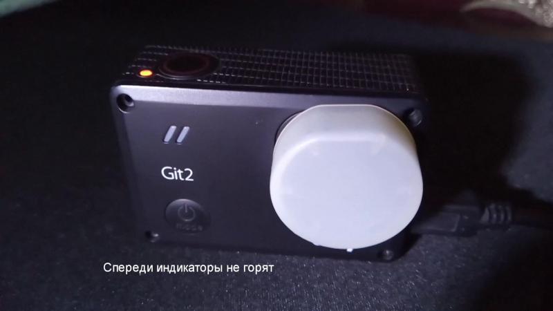 Зарядка Gitup Git2