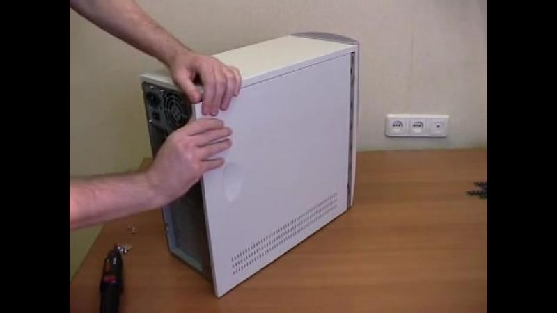 примеры сборки компьютера