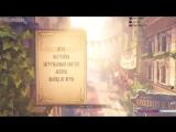 Bioshock Infinite 3
