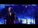 BUCK TICK Moon Sayonara wo Oshiete Live on Fuji TV 2018