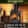 Архангельский лес