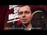Приглашение на сольный концерт Виктора Комарова 27 апреля