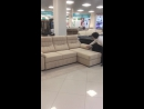 Угловой диван Бристоль.