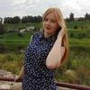 Diana Miklashevich