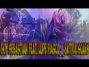 Megatron (Guy Sebastian feat. Lupe Fiasco_-_Battle Scars)