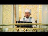 Рамазан айының сыры - Серікбай қажы Ораз (жұма уағызы).mp4