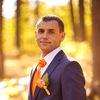 Александр Чижиков|Путь к Успеху|Бизнес|Недвижимо
