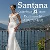 Свадебные платья Салон-Santana  Севастополь