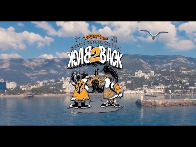 Yalta Summer Jam 2017 Back 2 Back (Official Trailer)