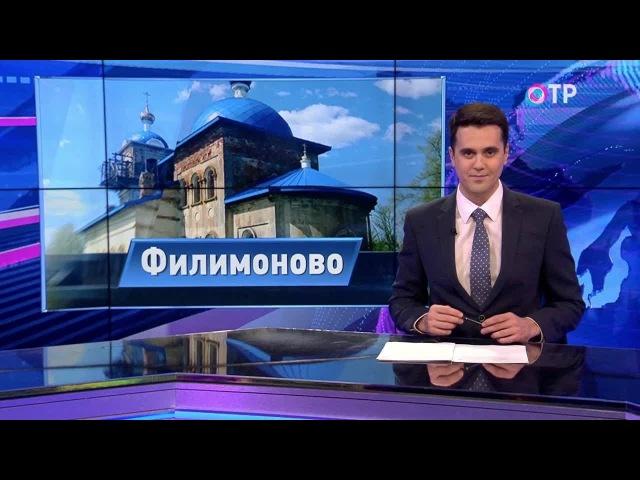 Малые города России: Филимоново - бабье царство