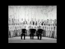 УРАЛЬСКИЙ РУССКИЙ НАРОДНЫЙ ХОР Киноконцерт, 1962