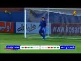 Иран-1718-Кубок. Парс Джонуби Джам - Нассаджи highlights