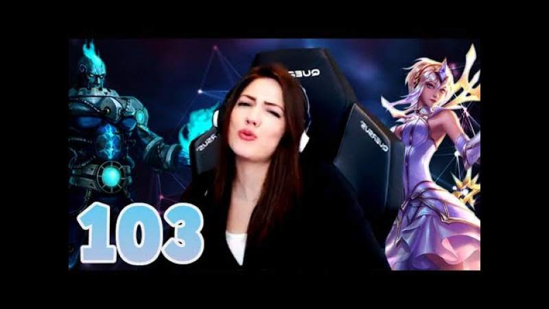 KayPea - Stream Highlights 103
