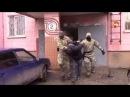 СПЕЦНАЗ ФСБ Работает! Штурм экстремистской организации Артподготовка оперативная съёмка