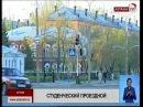 В Усть-Каменогорске в 2017 году проездные билеты для студентов будут продавать с 5...