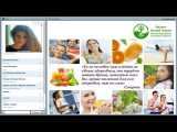 Быстрое развитие бизнеса с категорией Wellness.Анна Караасенова