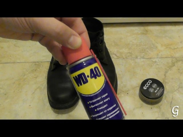 WD40 против крема для обуви | WD40 vs wax