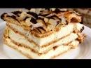 Торт Эклер Простой Заварной Торт пирожное