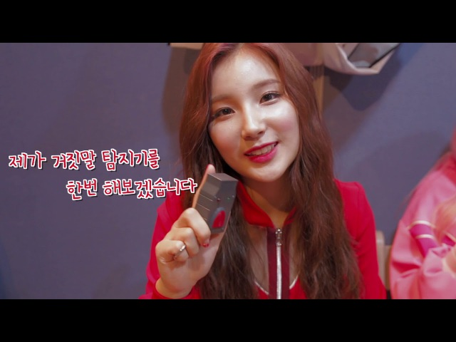 엘리숑타임 시즌2 6 - 우주 최강 거짓말쟁이 김또히
