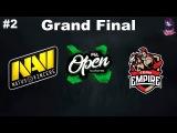 Grand Final NaVi vs Empire #2 (bo3) PGL Open Bucharest 20.09.2017