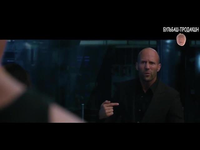 Деккард Шоу и Люк Хоббс ФОРСАЖ 8 ВЕЧНЫЙ СПОР · coub коуб