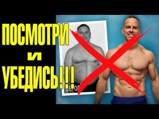 Похудеть и одновременно наращивать мыщечную масс