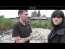 Репортаж Vice Сибирь Крокодил