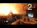 Destiny 2 Expansion I Curse of Osiris Launch Trailer
