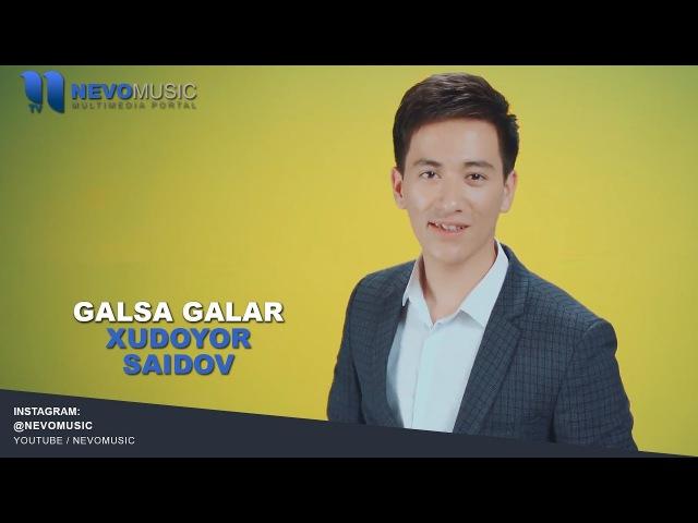 Xudoyor Saidov - Galsa galar   Худоёр Саидов - Галса галар