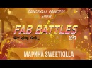 FAB BATTLES 2017 DANCEHALL PRINCESS SHOW Марина Sweetkilla