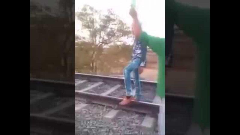 Поезд наносит ответный удар