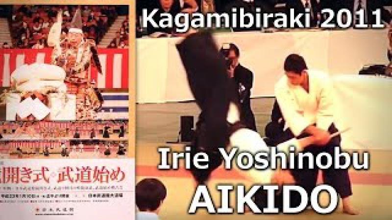 Aikido Irie Yoshinobu Shihan 6th Dan Tanto dori Nippon Budokan Kagamibiraki 2011