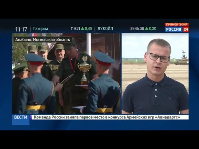 Новости на «Россия 24» • Сезон • В Алабине начался третий полуфинал по танковому биатлону
