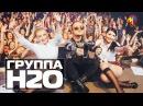 Евгений Холмский TURBOMODA Назад в 90 е Архангельск Concert video