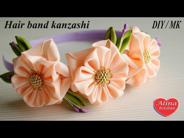 Ободок Канзаши Летняя Нежность / How to: Hair band kanzashi. Tutorial