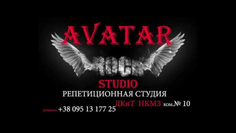 SPACE SESSION AVATAR ROCK STUDIO Краматорск 2017 часть2