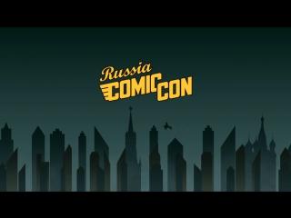 Live c Comic Con Russia, день третий