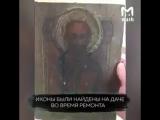 Студент из Москвы меняет иконы XIX века на IPhone.